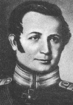 В 13 лет аносов поступил в петербургский горный кадетский корпус (будущий