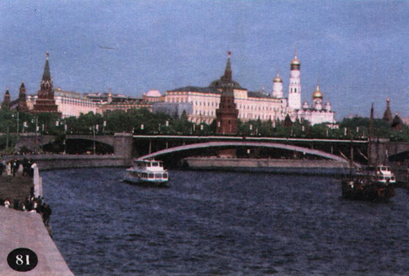 Первая школа в Москве